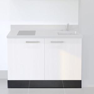 Plinthe pour meuble de cuisine 120 cm