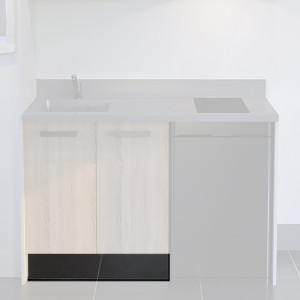 Plinthe pour meuble de cuisine 80 cm
